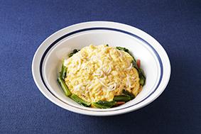 小松菜のソテーしらすふわ玉