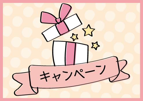 愛彩ランドInstagramでフォトコンテストを開催!