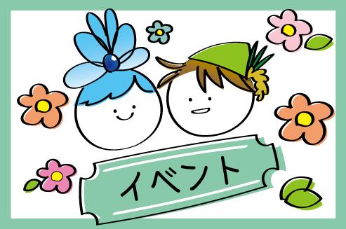 【年金友の会】オンラインで開く長生きセミナー